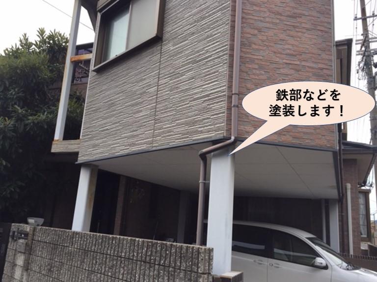 岸和田市の鉄部などを塗装します!