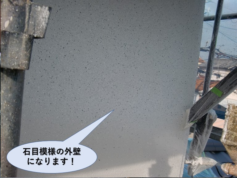 泉佐野市の外壁が石目模様の外壁に