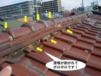 熊取町の漆喰が剥がれてボロボロです