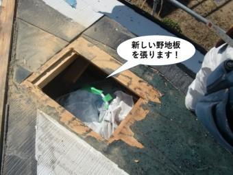 泉南市の屋根に新しい野地板を張ります