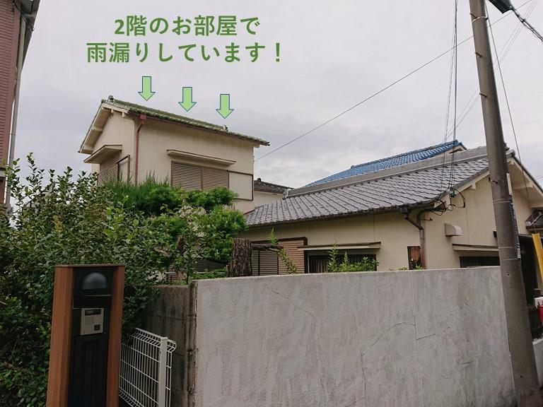 泉大津市の2階のお部屋で雨漏りしています