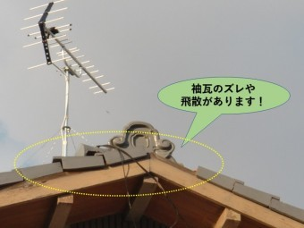 岸和田市の屋根の袖瓦のズレや飛散があります