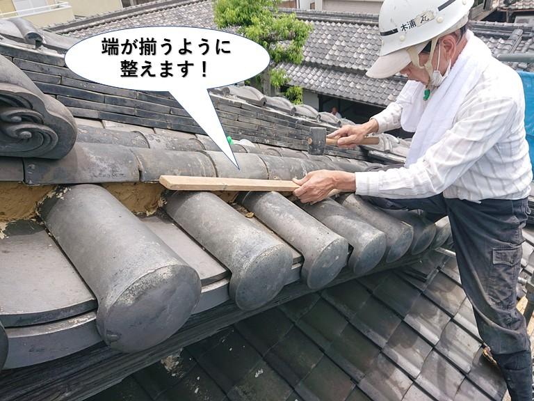 岸和田市の風切丸部の丸瓦の修復と面戸漆喰の施工をし飛散した瓦を修復 お客様の声