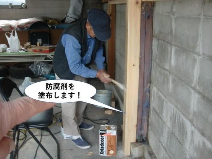 堺市の柱に防腐剤を塗布