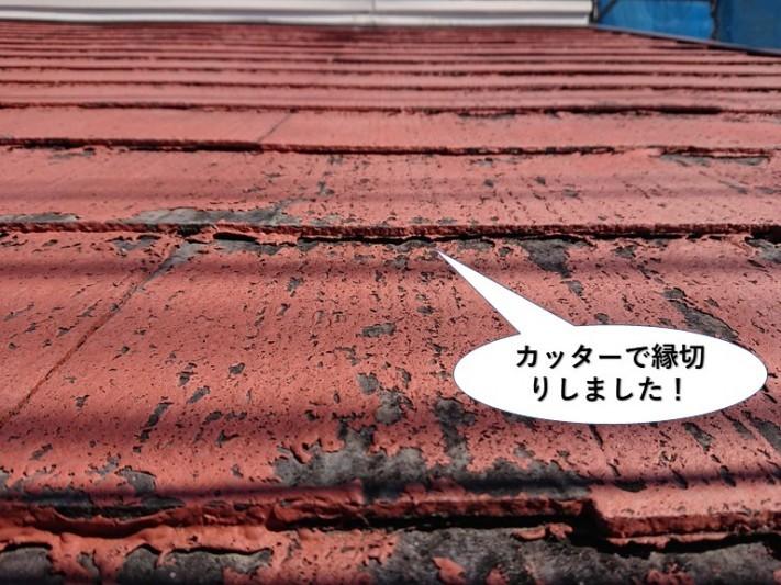 泉佐野市の屋根の塗膜をカッターで縁切り