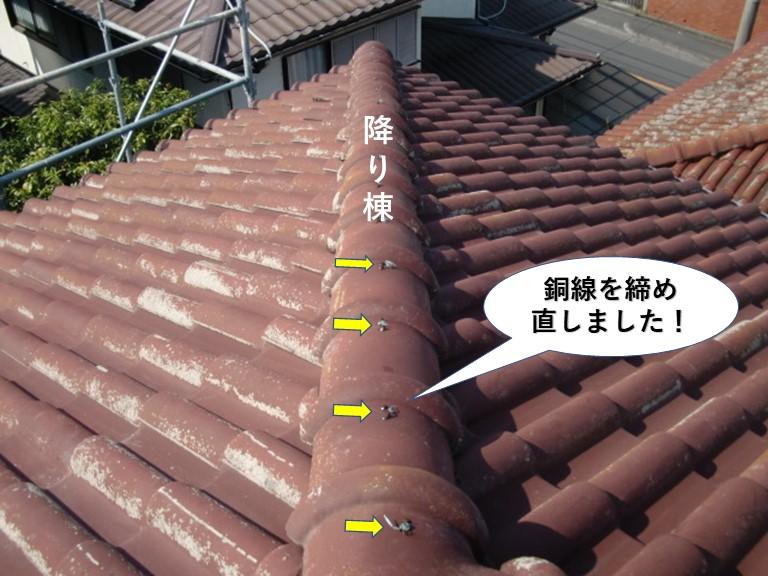 熊取町の棟の銅線を締め直しました
