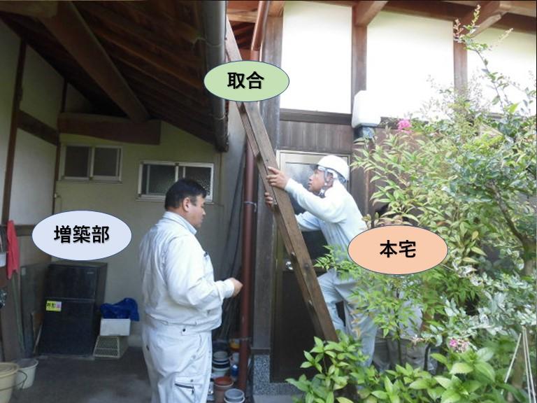 岸和田市の雨樋の現地調査