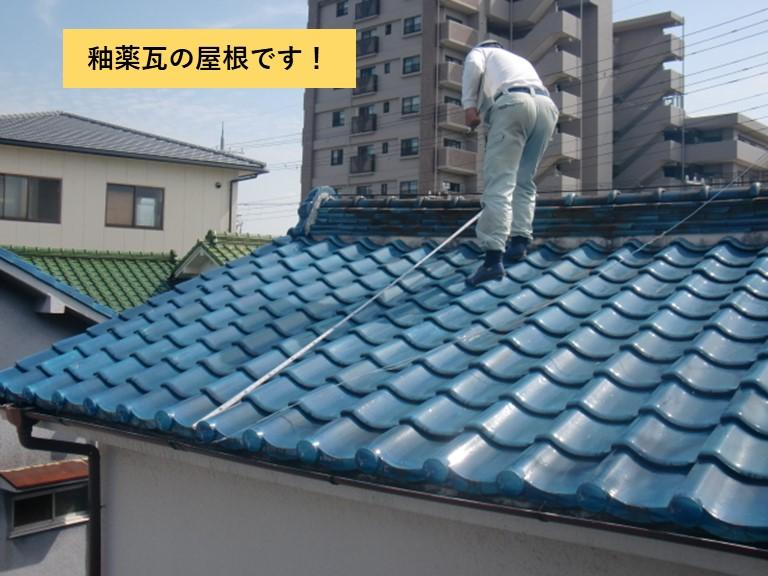 忠岡町の釉薬瓦の屋根の葺き替え