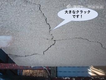 岸和田市の外壁の大きなクラックです