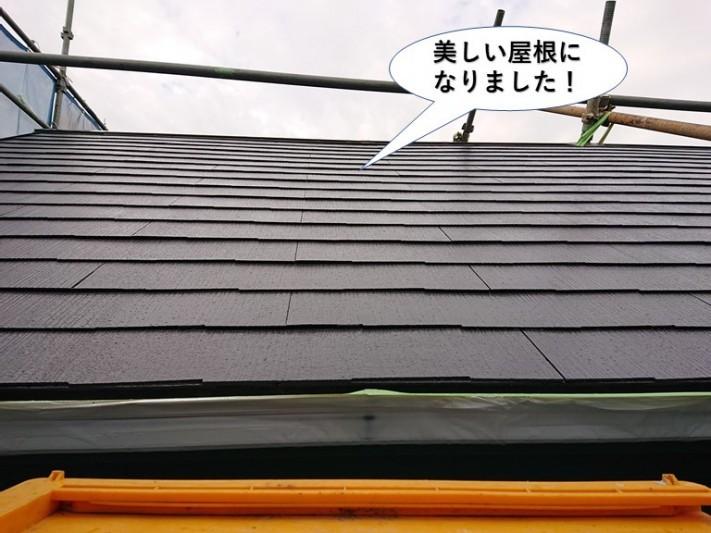 泉南市の屋根塗装で美しい屋根になりました