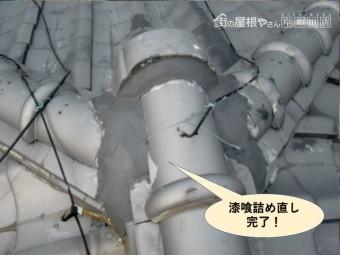 泉南市の漆喰の詰め直し完了