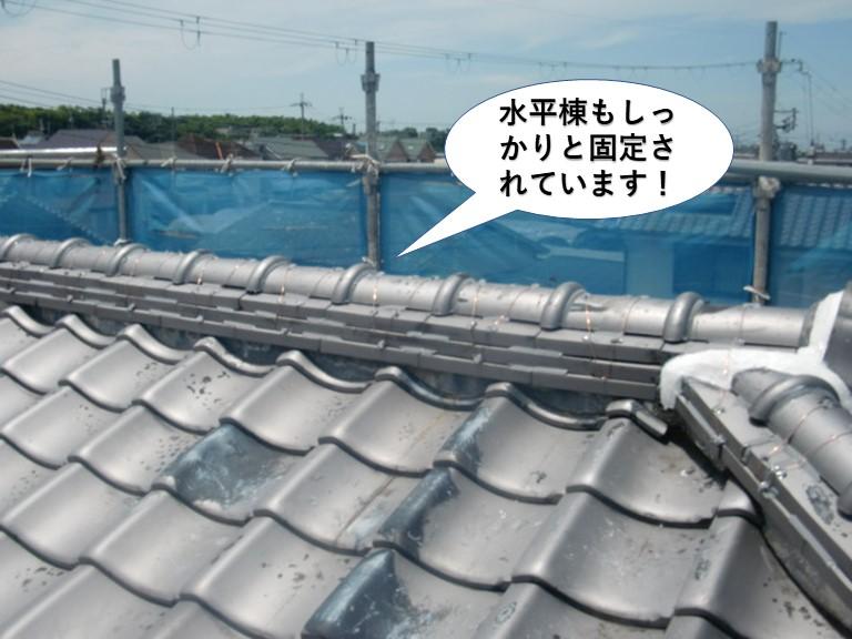 泉大津市の水平棟もしっかりと固定されています