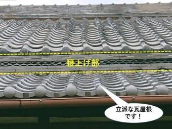 貝塚市の屋根の腰上げ