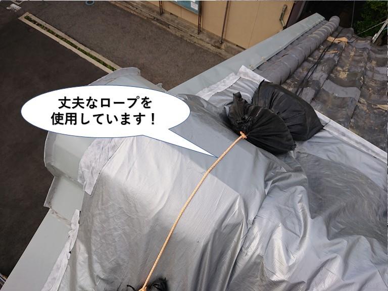 熊取町の屋根養生で丈夫なロープを使用