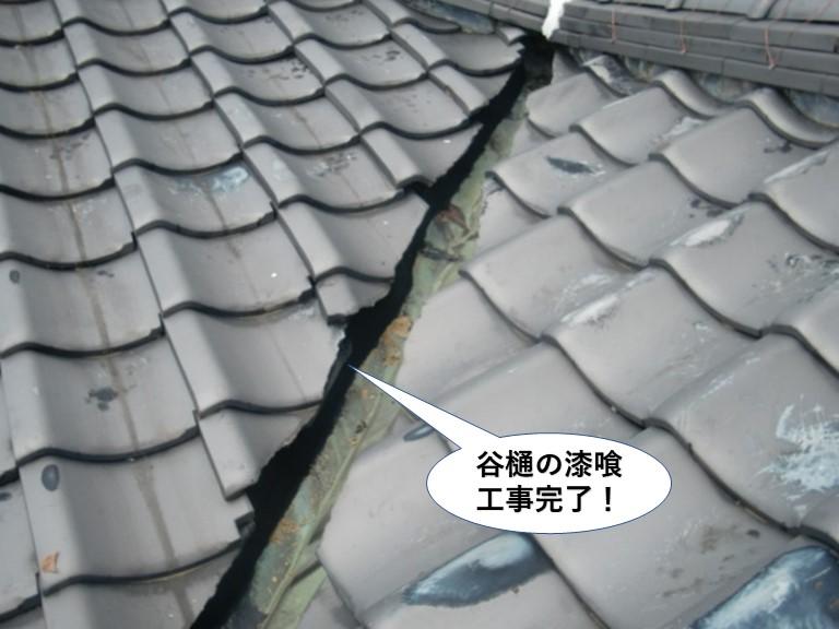 泉大津市の谷樋の漆喰工事完了