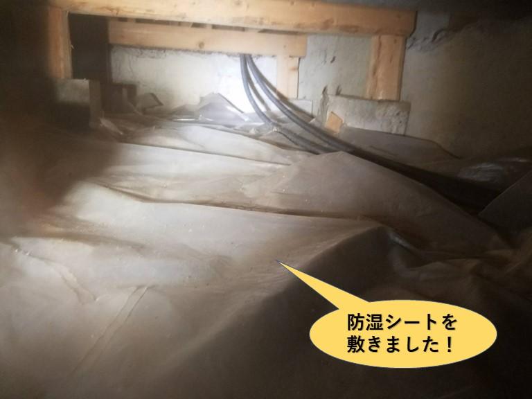 岸和田市の湿気が多い床下に防湿シートを敷きました