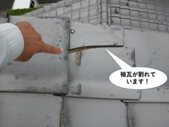 岸和田市の袖瓦が割れています