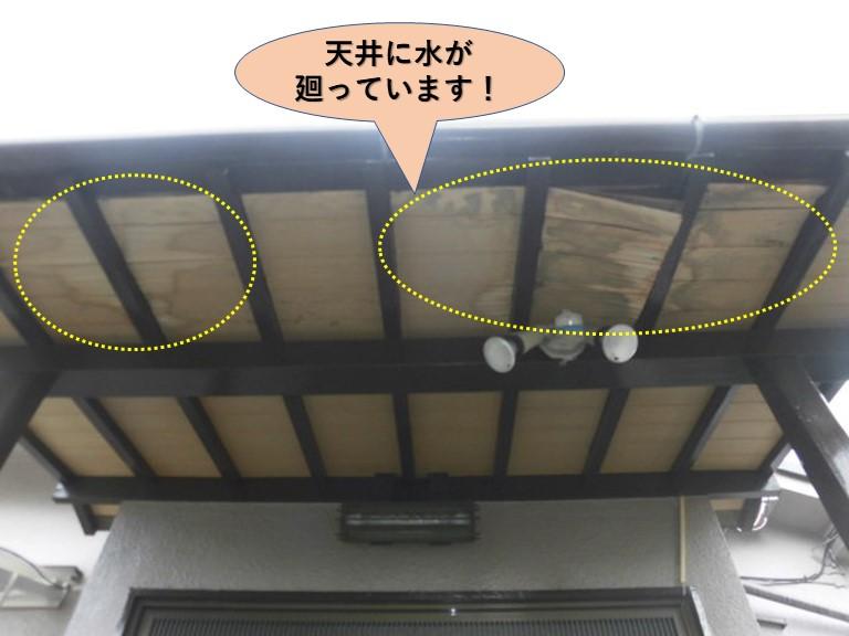 泉大津市の玄関ポーチの屋根の天井に水が廻っています!