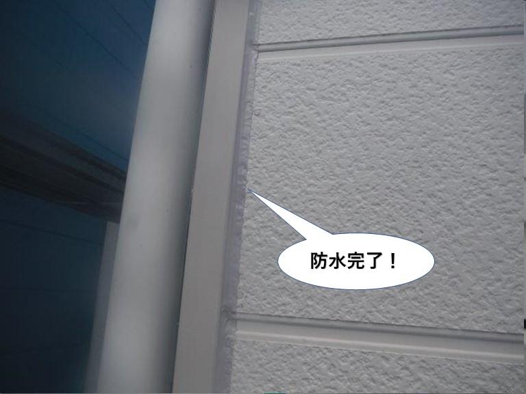 岸和田市の外壁の目地防水完了