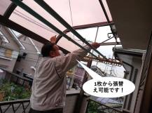 岸和田市のカーポートとテラスの平板張替で台風時の被害を修理したO様邸!