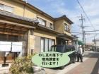 岸和田市ののし瓦の落下で現地調査