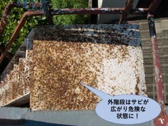 岸和田市の外階段の錆