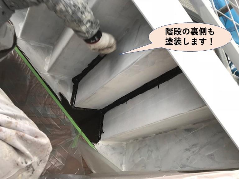 岸和田市の階段の裏側も塗装します
