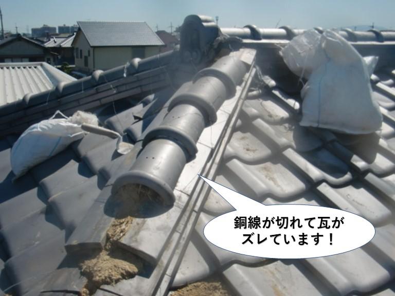 忠岡町の棟の銅線が切れて瓦がズレています