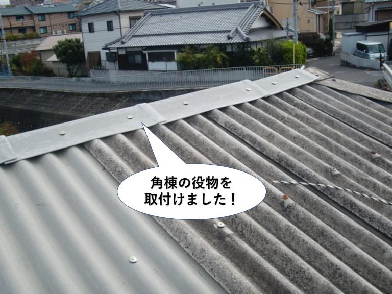 和泉市のガレージに角棟の役物を取付け