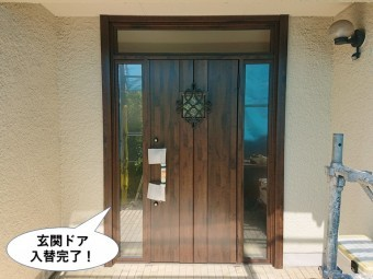 和泉市の玄関ドア入替完了