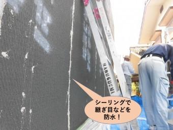 岸和田市上松町の外壁目地にシーリング充填