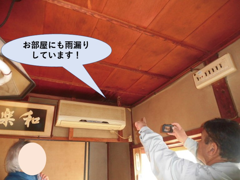 泉大津市の押入れの手前のお部屋にも雨漏りしています