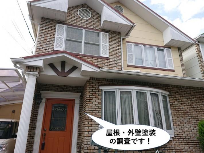 阪南市の屋根・外壁塗装の現地調査