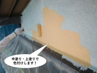泉南市の外壁を中塗り・上塗りで色付け