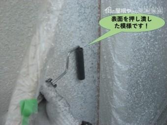 岸和田市の外壁パターン付け