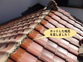 岸和田市の棟にカットした地瓦を足しました