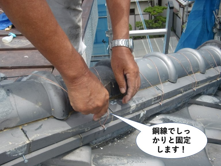 泉大津市の降り棟を銅線でしっかりと固定