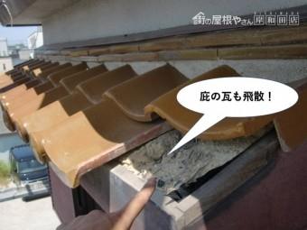 熊取町の庇の瓦も飛散
