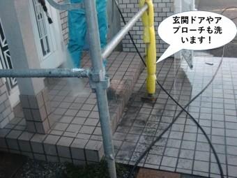 泉南市の玄関ドアやアプローチも洗います