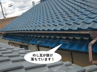 忠岡町の壁際ののし瓦が抜け落ちています