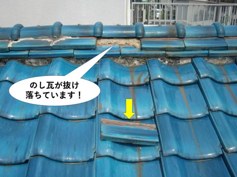 岸和田市の下屋ののし瓦が抜け落ちています