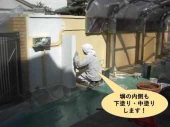 和泉市の塀の内側も下塗り・中塗りします!