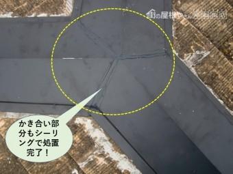 和泉市の棟のかき合い部分もシーリングで処置完了