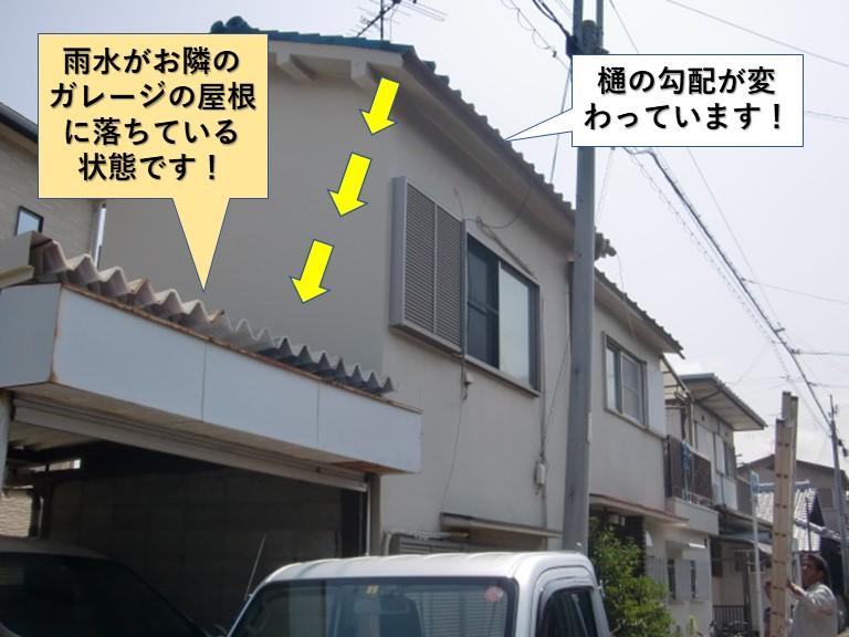 岸和田市の雨樋のご相談です