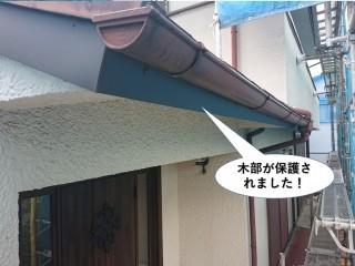 和泉市の鼻隠しの木部が保護されました