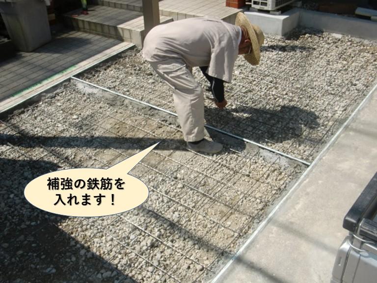 岸和田市の外構に補強の鉄筋を入れます!