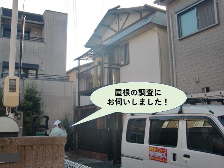 岸和田市で化粧スレートが飛散し野地板に水が廻って腐食していました
