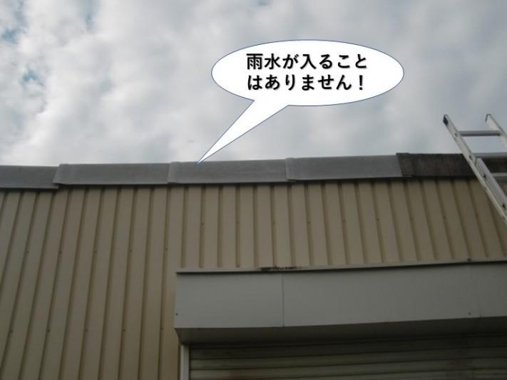 和泉市のガレージの角棟完了