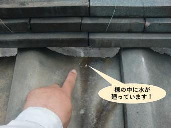 岸和田市の棟の中に水が廻っています