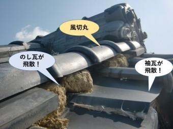 泉佐野市の袖瓦やのし瓦が飛散